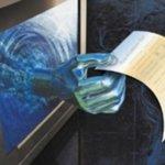 О поправках внесенных в Федеральный Закон «Об организации предоставления государственных и муниципальных услуг»