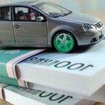 Программа государственного софинансирования автомобильного кредитования.