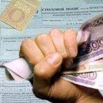 ОСАГО: как выбить долг со страховой компании?