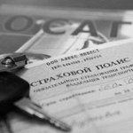 Новые возможности ОСАГО: составление схемы ДТП без участия сотрудников ГИБДД