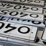 Постановка транспортных средств на учет: что лучше дорогие или неприметные номера?