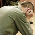Привлечение военнослужащего к дисциплинарной ответственности