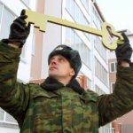Жилищные сертификаты военнослужащих