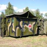 Право военнослужащих на охрану здоровья и медицинскую помощь