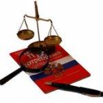 Права потребителей при дистанционной продаже товаров