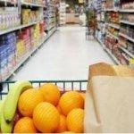 Государственный контроль в сфере защиты прав потребителей