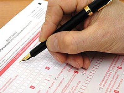 Налоговая декларация: что нужно знать
